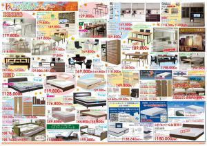 ☆今週のチラシ☆大分店11/10~11/16の写真2