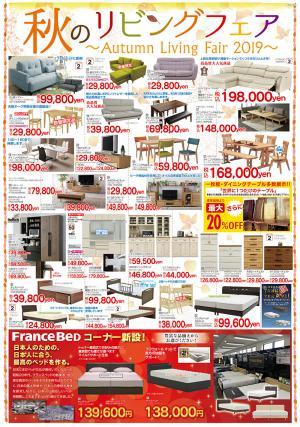 ☆今週のチラシ☆大分店11/2~11/8の写真2